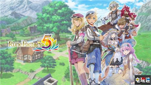 《符文工厂5》中文版宣布9月2日发售登陆Switch