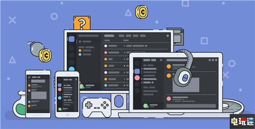 微软收购Discord计划流产 后者将继续保持独立 社交软件 Xbox Discord 微软 微软XBOX  第2张