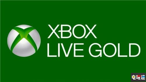 微软宣布即日起Xbox平台F2P游戏不再需要金会员 Apex英雄 堡垒之夜 F2P 金会员 Xbox 微软 微软XBOX  第2张