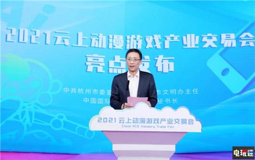 正能量、科技风、国际范,这场新闻发布会精彩纷呈 金猴奖 声优大赛 漫展 杭州 中国国际动漫节 VR及其它  第2张