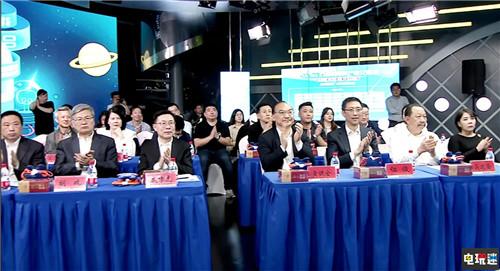 正能量、科技风、国际范,这场新闻发布会精彩纷呈 金猴奖 声优大赛 漫展 杭州 中国国际动漫节 VR及其它  第3张