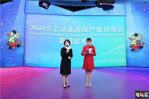 正能量、科技风、国际范,这场新闻发布会精彩纷呈 金猴奖 声优大赛 漫展 杭州 中国国际动漫节 VR及其它  第7张