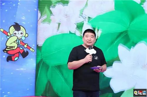 正能量、科技风、国际范,这场新闻发布会精彩纷呈 金猴奖 声优大赛 漫展 杭州 中国国际动漫节 VR及其它  第6张