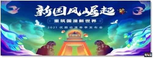 正能量、科技风、国际范,这场新闻发布会精彩纷呈 金猴奖 声优大赛 漫展 杭州 中国国际动漫节 VR及其它  第19张