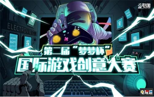 正能量、科技风、国际范,这场新闻发布会精彩纷呈 金猴奖 声优大赛 漫展 杭州 中国国际动漫节 VR及其它  第21张