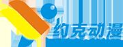 云上交易 拓展产业新玩法! 云上动漫游戏产业交易会 漫展 杭州 中国国际动漫节 VR及其它  第6张