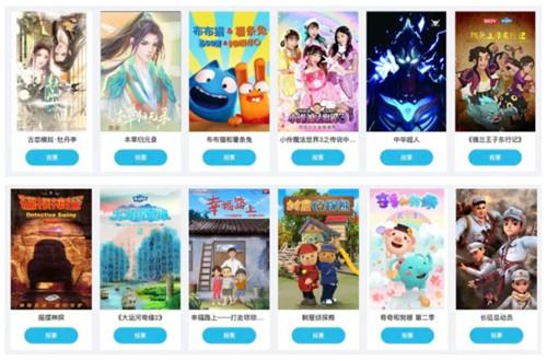 云上交易 拓展产业新玩法! 云上动漫游戏产业交易会 漫展 杭州 中国国际动漫节 VR及其它  第7张