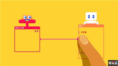 轻松游戏编程拟人 任天堂推出Switch游戏制作软件 游戏编程软件 Switch 任天堂 任天堂SWITCH  第1张