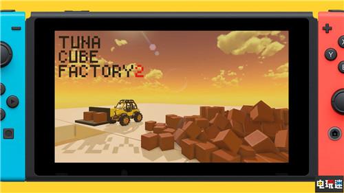 轻松游戏编程拟人 任天堂推出Switch游戏制作软件 游戏编程软件 Switch 任天堂 任天堂SWITCH  第7张